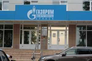 Брянская прокуратура через суд заставит подать газ в котельные
