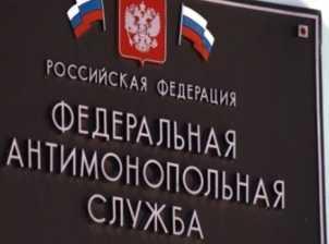 Московский суд поддержал претензии брянских антимонопольщиков к сельхозкомитету