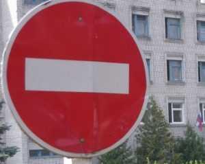 В связи с Днем ВДВ в Брянске перекроют движение