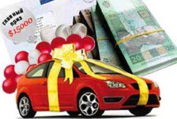 Жительница Брянска отдала мошенникам  50 тысяч за якобы выигранное авто