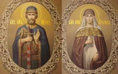 Частицы мощей святых Петра и Февронии передадут брянскому собору
