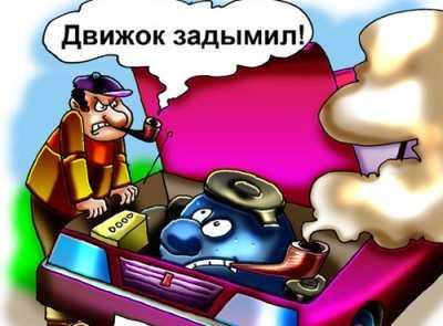 Брянский курильщик едва не сгорел заживо во время ремонта машины