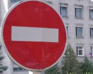 Улицу Софьи Перовской перекрыли для транспорта