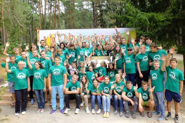 Брянские экологи провели  мастер-класс в детском лагере «Огонёк»