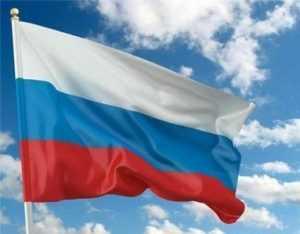 День российского флага в Брянске отметят  музыкальным флешмобом