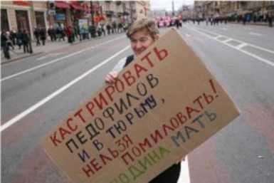 Брянская полиция задержала бомжа-педофила