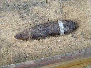Возле брянского вокзала обнаружили снаряд