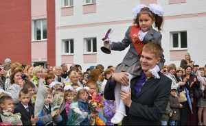 В Сеще открыли новую школу и отложили пытку «осенним ЕГЭ»