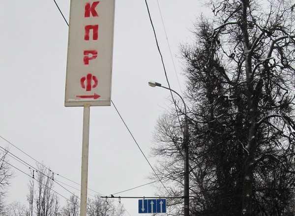 Брянский депутат-оппозиционер Архицкий остался без работы