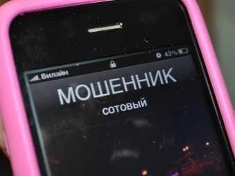 Брянскую пенсионерку мошенник «развёл» почти на 13 тысяч рублей
