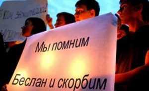 В брянских школах почтили память убитых  в Беслане детей