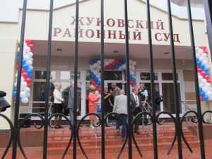 Сотрудница брянского банка осуждена за мошенничество