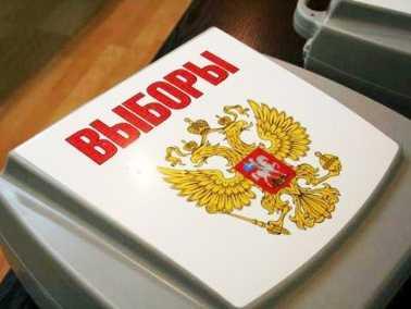 Брянские выборы: единороссы объявили о победе
