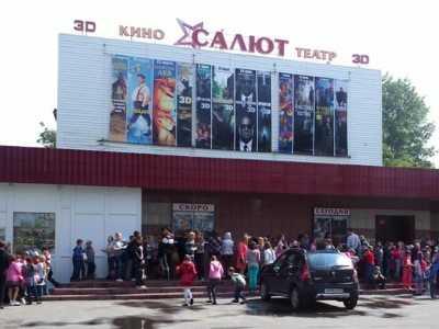 В брянском кинотеатре «Салют» насчитали нарушений на  21 миллион