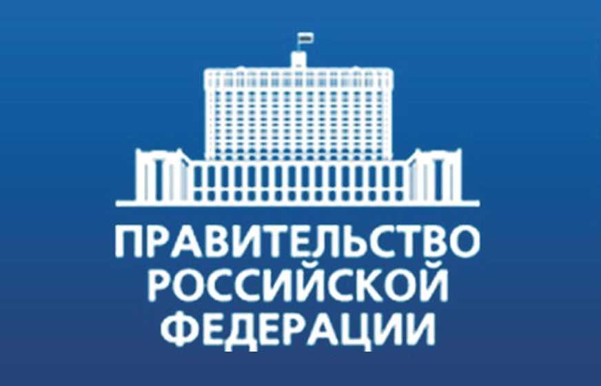 Брянская область получила 400 миллионов  для бюджетников