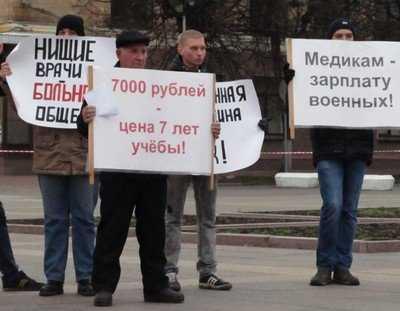 Средняя зарплата в Брянской области достигла 20902 рублей