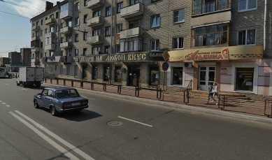 В Брянске закрыли движение на улице Дуки