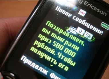 Брянскую девушку мобильные мошенники обманули на 50 тысяч рублей