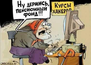 Интернет-уроки для брянских пенсионеров названы одними из лучших в стране