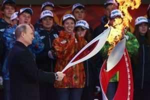 В Брянской области назвали факелоносцев эстафеты олимпийского огня