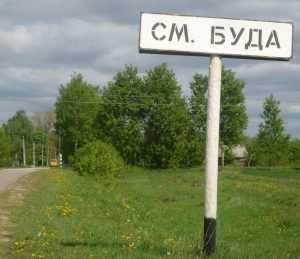Строительство спорткомплекса в Клинцовском районе остановили