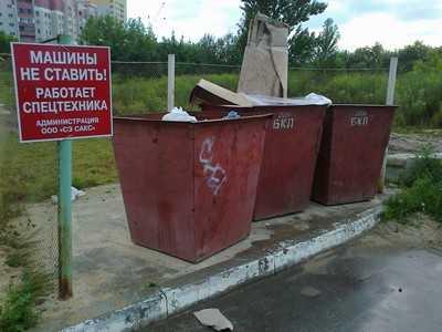 Против брянских мусорщиков возбуждено уголовное дело