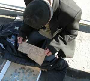 Через несколько дней у брянской власти закончатся свои деньги