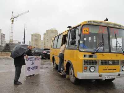 Власти Брянска попросили у Думы денег для учителей