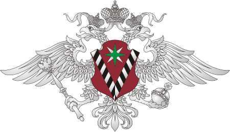 Унечский суд вынес приговор чиновнику федеральной миграционной службы