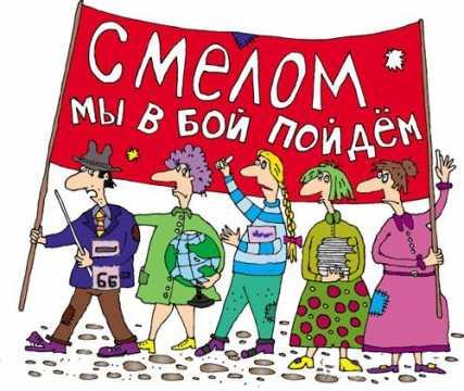 Брянские учителя отсудили у властей  335 тысяч рублей