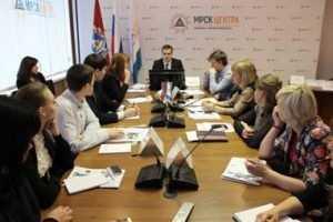 В Брянскэнерго обсудили проблемы работающей молодежи