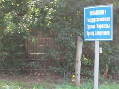 Украина отрезала у Брянской области два клина земли