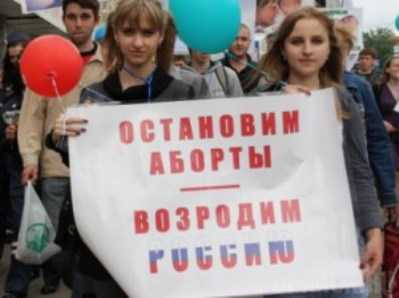 Завтра в Брянске пройдёт акция протеста против абортов