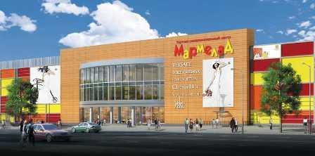 В Брянске появится еще один торговый центр