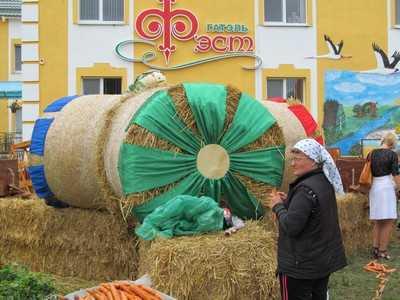 Брянский губернатор проведет 24 – 26 ноября в Белоруссии