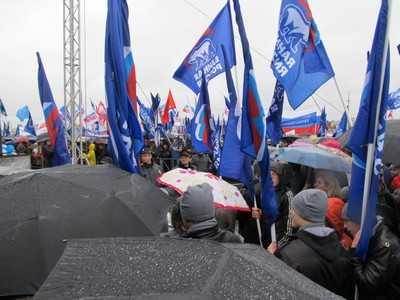 Брянские чиновники и депутаты 4 ноября выстроятся в колонны