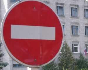 В День единства движение в центре Брянска перекроют