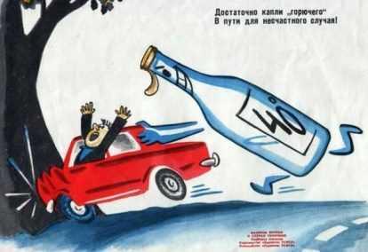 В Дятьковском районе иномарка с пьяным водителем врезалась в дерево