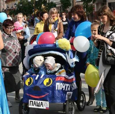 В Брянске возбуждено дело о мошенничестве с материнским капиталом