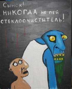 Брянцев чаще всех в России травят алкоголем