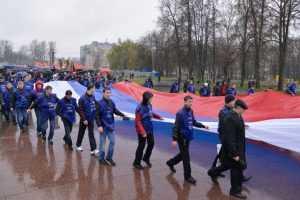 День народного единства прошел в Брянске с дождем, но без губернатора