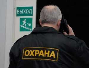 На брянском рынке охранники обезвредили рецидивиста, ударившего ножом женщину