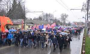Брянские энергетики доказали свою стойкость на Дне народного единства