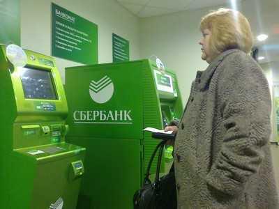 Брянский пенсионер попытался подвинуть Сбербанк через суд