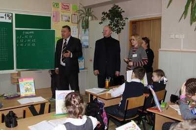 В Брянске к школе №26 «присоединят» школу №38