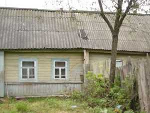 Красногорскому чиновнику за взятку дали условный срок
