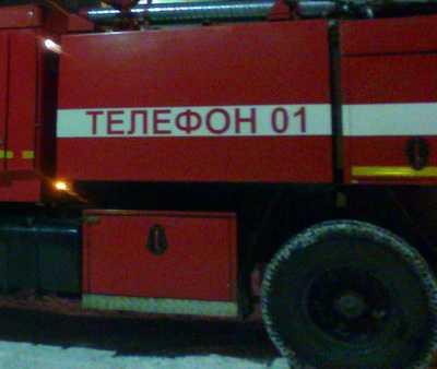 Дятьковский автомобилист сгорел вместе со своей «шестеркой»