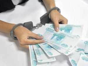 Брянская бухгалтерша получила условный срок за похищение 600 тысяч рублей