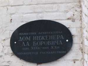 Брянские евреи  отреставрируют синагогу в Новозыбкове