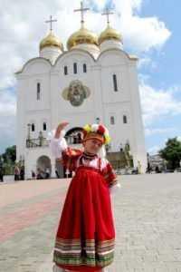 В Брянске открылась выставка, посвященная Крещению Руси